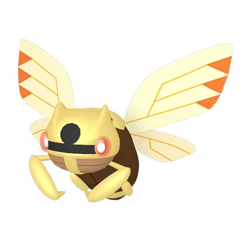 Artwork shiny de Ninjask Pokémon Épée et Bouclier