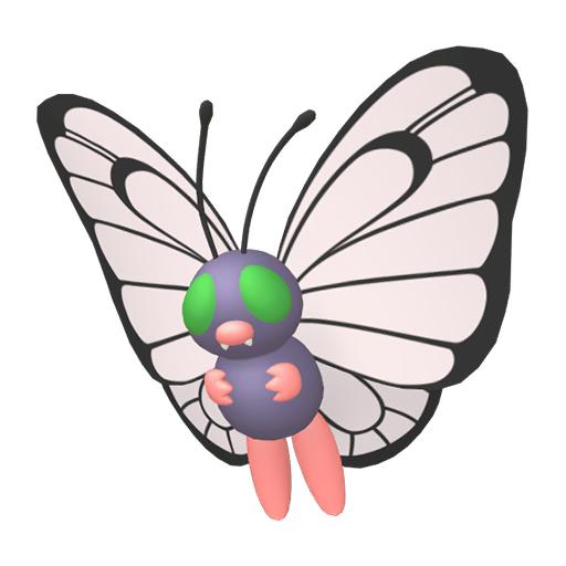 Artwork shiny de Papilusion Pokémon Épée et Bouclier