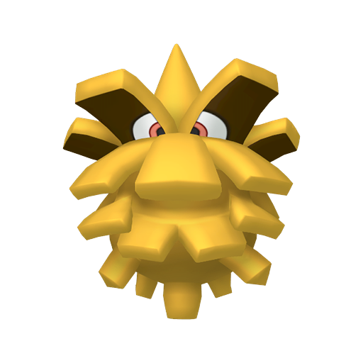 Artwork shiny de Pomdepik Pokémon Épée et Bouclier