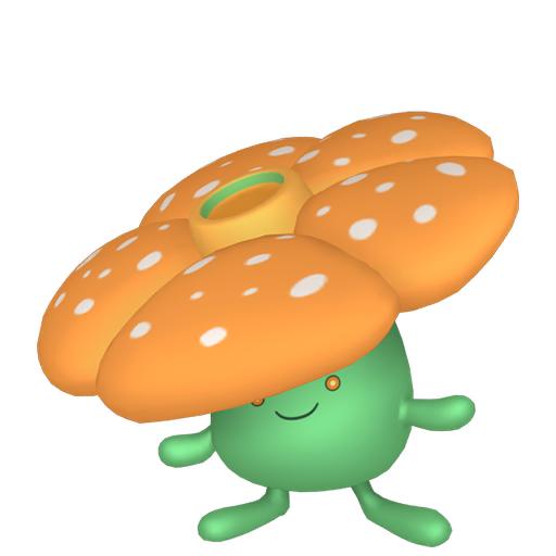 Artwork shiny de Rafflesia Pokémon Épée et Bouclier