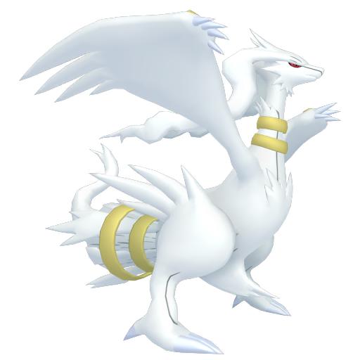 Artwork shiny de Reshiram Pokémon Épée et Bouclier