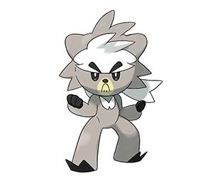 Pokémon wushours
