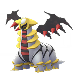 Pokémon giratina-alternative