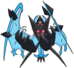 Pokémon necrozma-ul