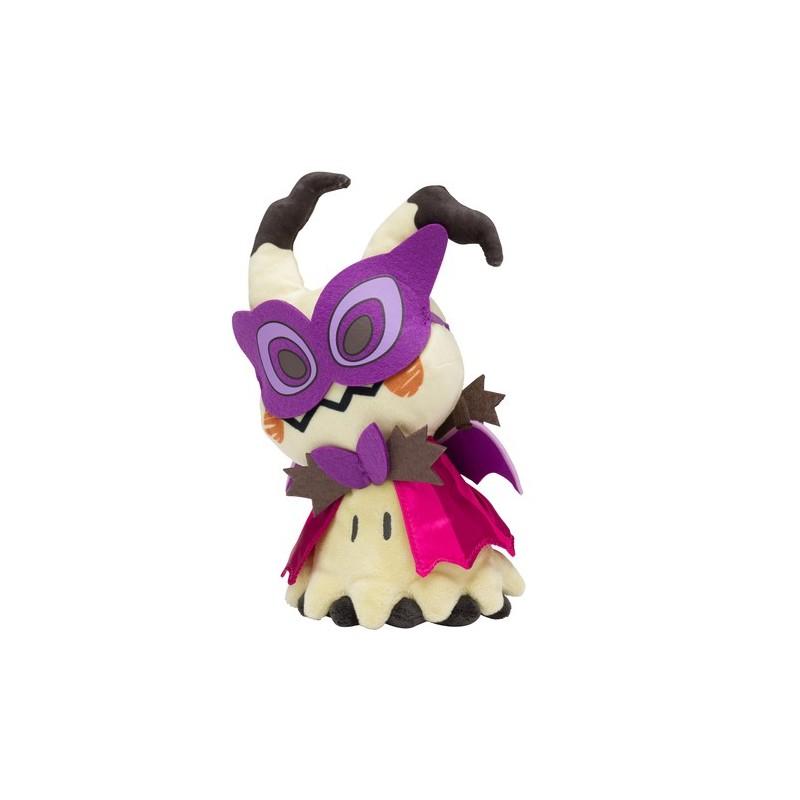 Concours : tentez de gagner des peluches Pokémon Halloween du Pokémon Center !