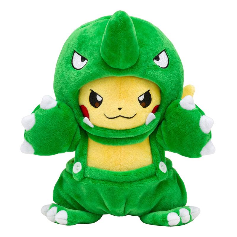 Concours : Tentez de gagner une peluche Pikachu Cosplay du Pokémon Center