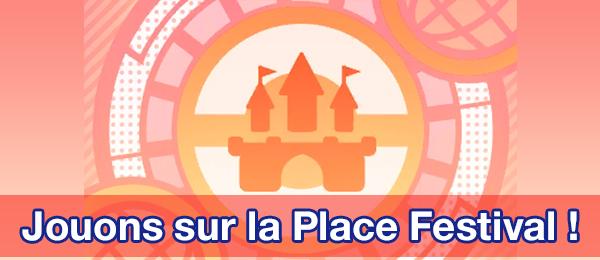 Dernière mini-quête Pokémon Ultra-Soleil et Ultra-Lune :  Jouons sur la Place Festival !