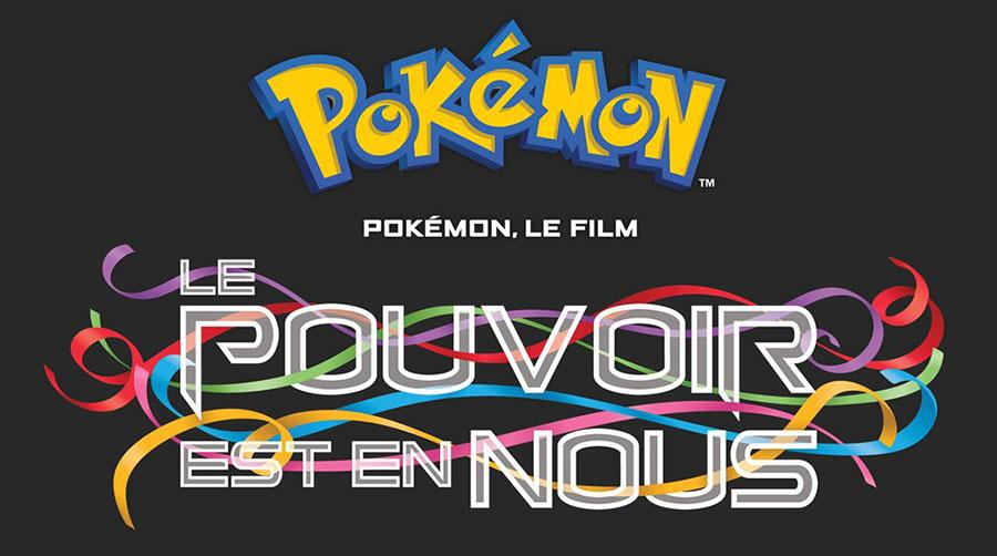 Pokémon 21, le pouvoir est en nous prévu à la sortie mondialement
