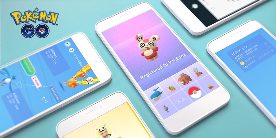 Événement spécial Échanges sur Pokémon Go