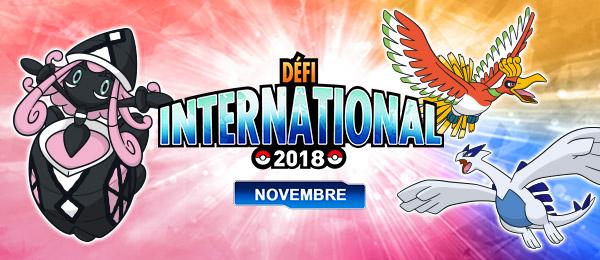 Pokémon Ultra-Soleil et Ultra-Lune : le Défi International de Novembre débarque !