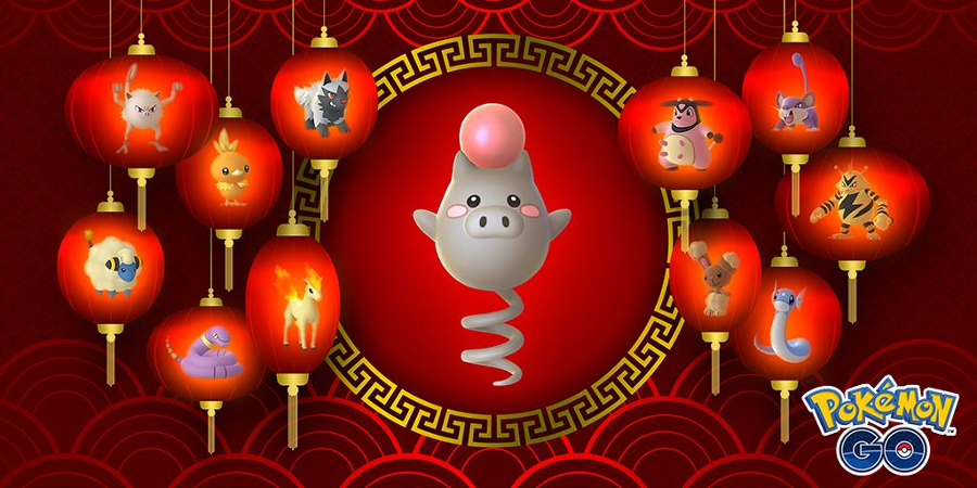 Pokémon GO - Événement Nouvel An lunaire