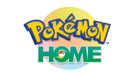 Pokémon HOME Pokémon Épée et Bouclier