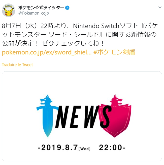 Pokémon Épée et Bouclier : nouvelles informations le Mercredi 7 Août à 15h00