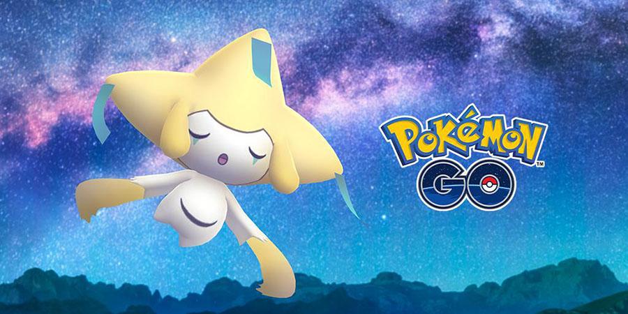 Pokémon GO - Ultra Bonus de 2019