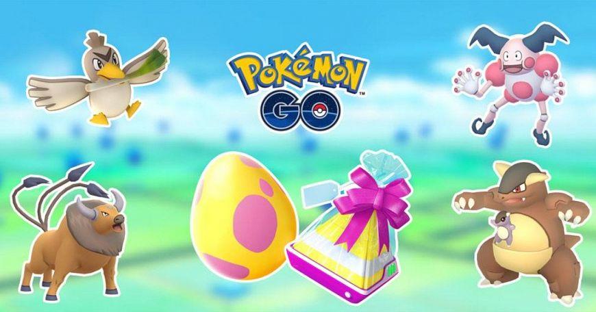 Pokémon GO - Ultra Bonus de 2019 - Semaine 2 - Régionaux 1G shiny