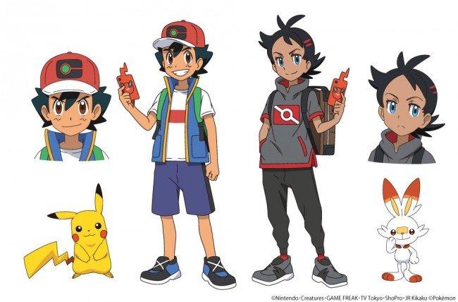 Fuites de l'animé Pokémon Épée et Bouclier ?
