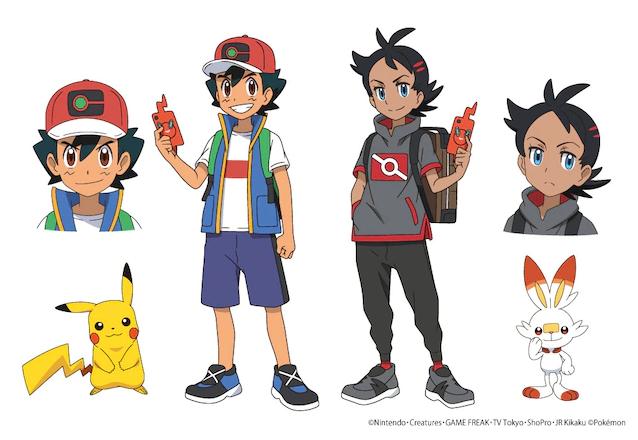 Lanimé Pokémon épée Et Bouclier Dévoilé