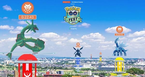 Pokémon GO Fest 2021: Raid Day with ALL the legendary Pokémon!